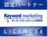 keywordmarketing